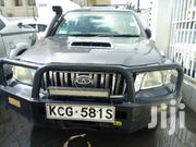Toyota Hilux 2008 2.5 D-4D Double Cab Gray | Cars for sale in Mombasa, Shimanzi/Ganjoni