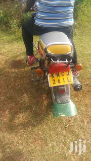 Tvs Motor | Cars for sale in Kisumu, West Nyakach