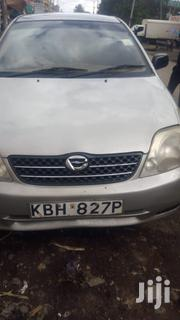 Toyota Corolla 2004 Silver | Cars for sale in Nairobi, Nairobi Central