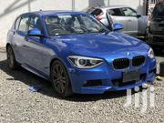 BMW 116i 2012 Blue | Cars for sale in Nairobi, Kilimani