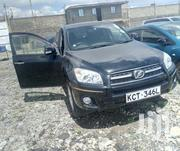 Toyota RAV4 2012 Black | Cars for sale in Nairobi, Nairobi Central