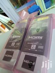 Hdmi Cable 2m | Accessories & Supplies for Electronics for sale in Nairobi, Nairobi Central
