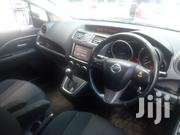 Nissan Lafesta 2012 Gray | Cars for sale in Mombasa, Shimanzi/Ganjoni