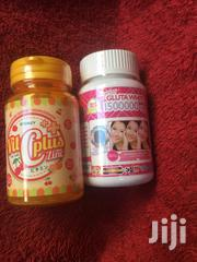 Gluta White Supreme + Vitamin C | Vitamins & Supplements for sale in Nairobi, Nairobi Central