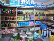 Shop On Sale | Commercial Property For Sale for sale in Nairobi, Embakasi