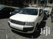 New Toyota Probox 2012 White | Cars for sale in Mombasa, Shimanzi/Ganjoni