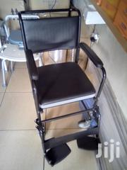 Commode Chair With Wheelchair | Medical Equipment for sale in Nairobi, Nairobi Central