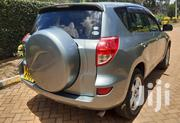 Toyota RAV4 2006 Gray | Cars for sale in Nairobi, Karura