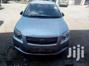 Toyota Fielder 2009 Silver | Cars for sale in Nakuru, Naivasha East