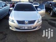 Toyota Premio 2013 Silver | Cars for sale in Nairobi, Eastleigh North