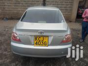 Toyota Mark X 2009 Silver | Cars for sale in Nairobi, Karura