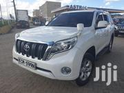 Toyota Land Cruiser 2011 White | Cars for sale in Nairobi, Woodley/Kenyatta Golf Course