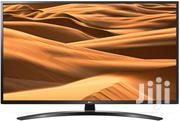 LG 55 Inch 55um7450pva 4K Smart LED TV | TV & DVD Equipment for sale in Nairobi, Nairobi Central