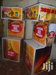 Cooking Oil ATM | Meals & Drinks for sale in Nairobi, Nairobi Central