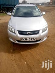 Toyota Fielder 2012 Silver | Cars for sale in Nairobi, Nairobi Central