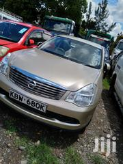Nissan Bluebird 2011 Gray | Cars for sale in Kiambu, Kabete