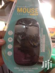 Brand New Wireless Mouse | Computer Accessories  for sale in Nairobi, Umoja II