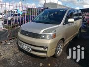 Toyota Voxy 2007 Gold | Cars for sale in Nairobi, Komarock