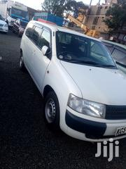 Toyota Probox 2011 White | Cars for sale in Kiambu, Thika