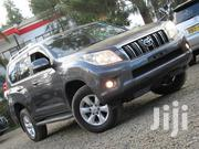 Toyota Land Cruiser Prado 2013 Gray | Cars for sale in Nairobi, Kilimani