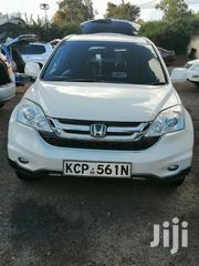 Honda CR-V 2011 White | Cars for sale in Nairobi, Kasarani