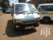 Toyota Toyoace 2001 White | Cars for sale in Kiambu, Township E