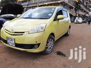 Toyota Passo 2009 Yellow | Cars for sale in Nairobi, Nairobi Central