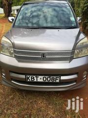 Toyota Voxy 2005 Gray | Cars for sale in Kwale, Ukunda
