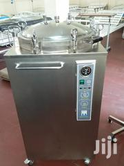 Autoclaves 24 Litres | Medical Equipment for sale in Nairobi, Westlands