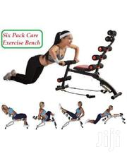 6 Pack Care And Exercise Machine | Sports Equipment for sale in Nairobi, Nairobi Central