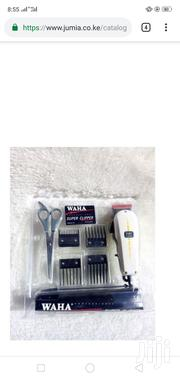 Waha Shaving Machine. | Tools & Accessories for sale in Nairobi, Nairobi Central