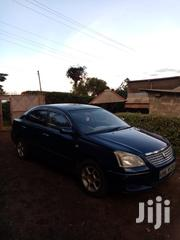 Toyota Premio 2005 Blue | Cars for sale in Kiambu, Township E