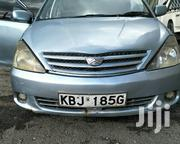 Toyota Allion 2002 Blue | Cars for sale in Nakuru, Naivasha East