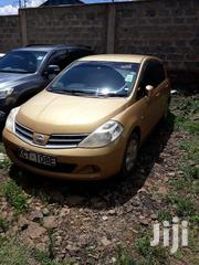 Nissan Tiida 2012 1.6 Hatchback Gold | Cars for sale in Kiambu, Juja