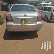 Toyota Avensis 2009 Silver | Cars for sale in Mombasa, Shanzu