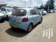 Toyota Vitz 2005 Blue | Cars for sale in Nairobi, Komarock