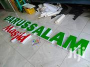 Making Of 3d Signs | Other Services for sale in Nairobi, Nairobi Central