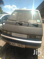 Toyota Townace 1995 Gray | Cars for sale in Kiambu, Township E
