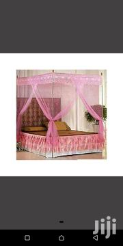 Beautiful Mosquito Nets Available in a Variety of Colours | Home Accessories for sale in Nairobi, Nairobi Central