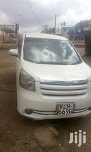 Toyota Noah 2009 White | Cars for sale in Mombasa, Tudor