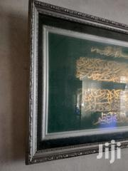 Islamic Aya Script No 6 | Arts & Crafts for sale in Mombasa, Tudor