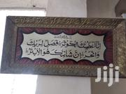 Islamic Aya Script No 10 | Arts & Crafts for sale in Mombasa, Tudor
