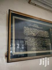 Islamic Aya Script No 11 | Arts & Crafts for sale in Mombasa, Tudor