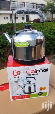 5lts Electric Kettle | Kitchen Appliances for sale in Nairobi, Nairobi Central