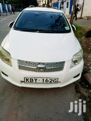 Toyota Fielder 2008 White | Cars for sale in Mombasa, Shanzu