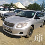 Toyota Fielder 2007 Silver | Cars for sale in Kiambu, Kikuyu