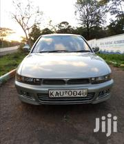 Mitsubishi Lancer Cedia 2000 Silver | Cars for sale in Nairobi, Nairobi Central