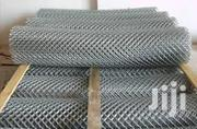 Chain Link & Brc Mesh Wire   Building Materials for sale in Nairobi, Nairobi West