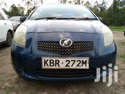 Toyota Vitz 2005 Blue | Cars for sale in Nairobi, Nairobi Central