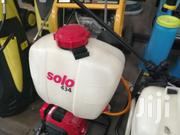 Solo Manual Sprayer | Farm Machinery & Equipment for sale in Nairobi, Baba Dogo